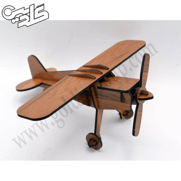پازل چوبی هواپیما ویلسون3