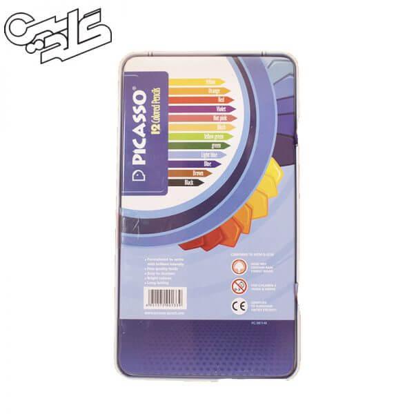 مداد رنگی 12 فلزی1